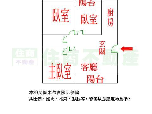 tda7384电路图引脚含义