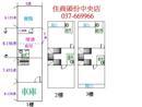 九米宽十五米房子图纸