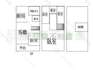 自建房设计图 7 12展示图片