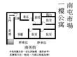 80平米房子格局设计图