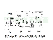 房屋楼层结构图
