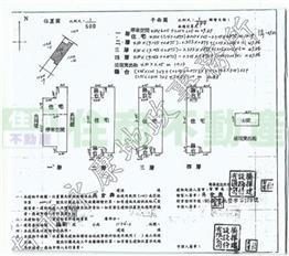 电路 电路图 电子 工程图 户型 户型图 平面图 原理图 407_360
