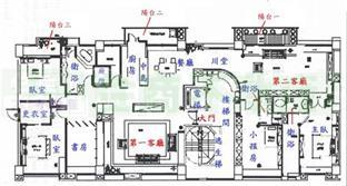 电路 电路图 电子 户型 户型图 平面图 原理图 480_257