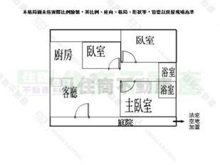 七米*十三米的房子设计图展示