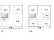 两间房子客厅设计图展示