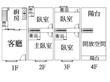奥铃捷运仪表盘电路图