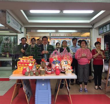 台北安和加盟店