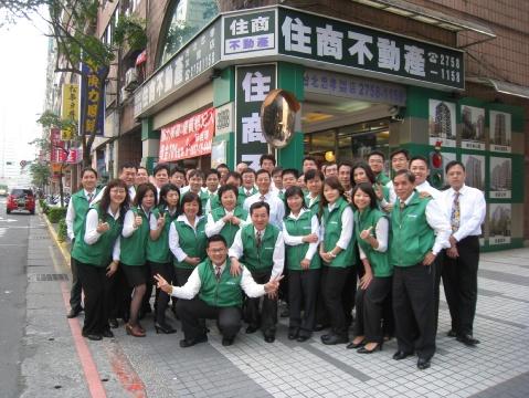 台北忠孝加盟店