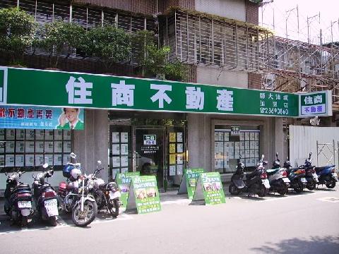 師大浦城加盟店