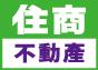 仲介找住商不動產台北世貿加盟店李靖寬-經紀人資訊