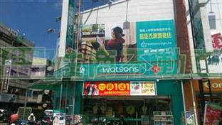 R12捷運壹樓店面
