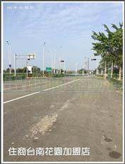 農地-大內快速道路旁美農地-台南市台南市大內區頭社段