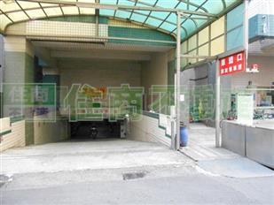 大灣高中平車電寓