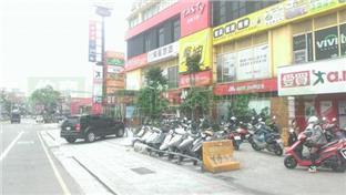 買屋、仲介、賣屋找住商不動產楊梅中山加盟店
