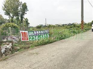 頭橋工業區旁農地
